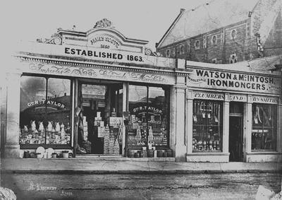 Tees Street Shops