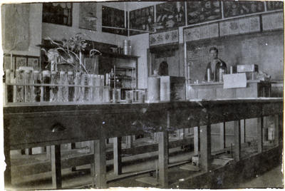 Agriculture laboratory, Waitaki Boys' High School