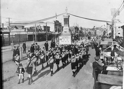 Victory Parade Thames Street, November 1918