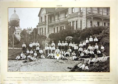 St. Thomas Boys' Academy