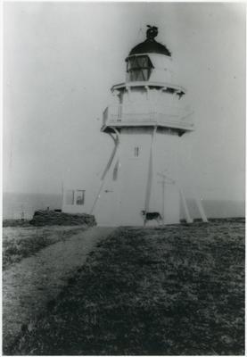 Moeraki lighthouse.