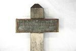 Memorial Oak Cross and Plaque